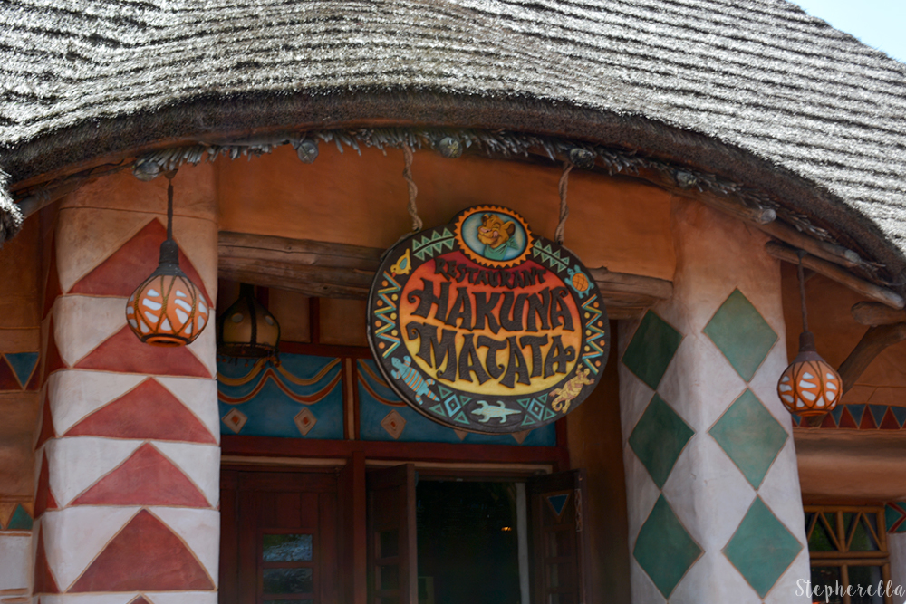 Hakuna Matata Restaurant Disneyland Paris Stepherella